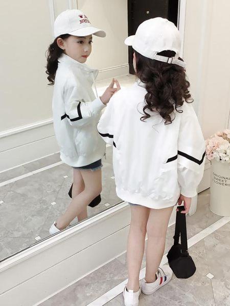 限時8折秒殺防曬衣女童棒球服外套夏裝新款中大童裝洋氣韓版夾克兒童防曬服春秋