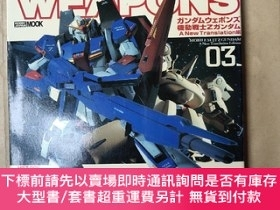 二手書博民逛書店HOBBY罕見JAPAN MOOK GUNDAM WEAPONS MOBILE SUIT Z GUNDAM A N