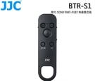 【震博】JJC BTR-S1 無線遙控器 (含電池)適用於sony ilce-7C/A7C