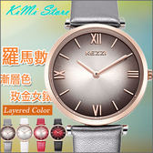 KEZZI  羅馬數字漸層玫金女錶 Layered Colors  經典復古  皮帶  珂紫  手錶  【KIMI store】