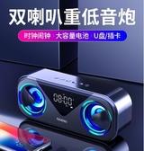 藍芽音箱 諾西H9藍芽音箱無線家用手機迷你藍芽小音響超重低音炮3D環繞 維多
