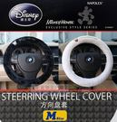 (WDC125)日本 NAPOLEX Disney 米奇 絨毛舒適方向盤皮套 黑色/白色-兩種選擇【DouMyGo汽車百貨】