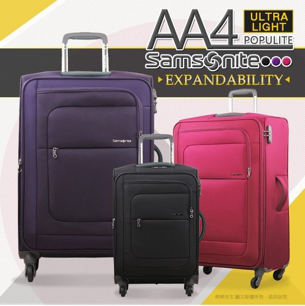 SAMSONITE行李箱 旅行箱 新秀麗布箱 24吋商務箱 AA4
