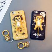 發聲卡通獅子iphone6splus手機殼 日韓情侶可愛手環 BS21608『夢幻家居』