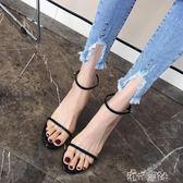 夏女士透明露趾8cm高跟性感夜店細跟一字帶貓跟女鞋 港仔會社
