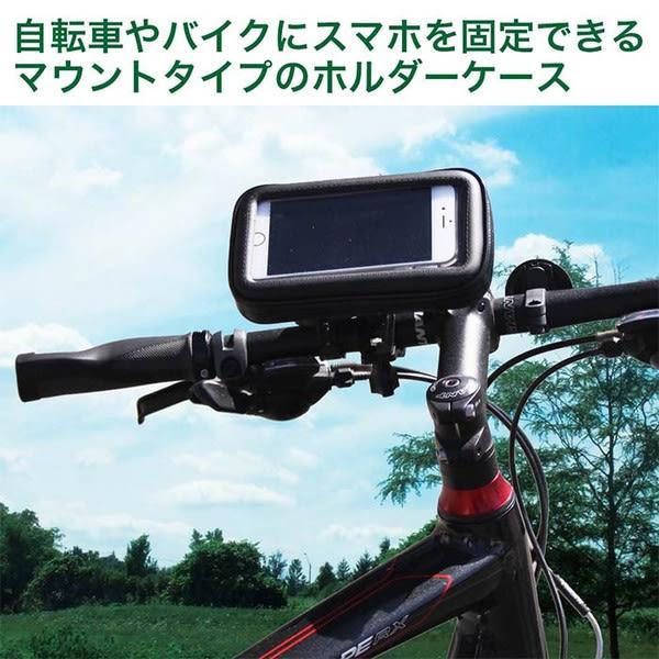 iphone6 plus note5 edgeyamaha new cygnus-x 125 smax 155山葉摩托車導航機車衛星導航座自行車導航支架