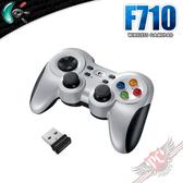 [ PC PARTY ] 羅技 Logitech F710 無線 遊戲搖桿 (台中、高雄)