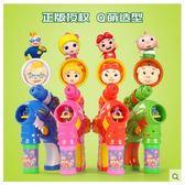 豬豬俠吹泡泡玩具全自動七彩不漏水 兒童電動聲光泡泡槍玩具禮物