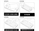 透明滿版全螢幕 iPhone 6 6S i6 Plus i6S /SE 鋼化 玻璃保護貼 9H 保護膜9H抗藍光 I7
