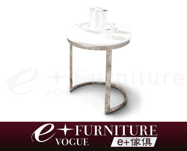 『 e+傢俱 』 BT52 卡洛琳 Cherilyn 天然玉石小茶几/小邊几/不繡鋼座/時尚現代