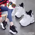 內增高女鞋2020春季新款小白鞋百搭厚底運動休閒鞋12cm超高跟單鞋『新佰數位屋』