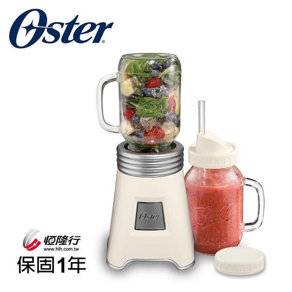 ◤A級福利品‧數量有限◢ 美國 OSTER-Ball Mason Jar隨鮮瓶果汁機(白色) BLSTMM-BWH