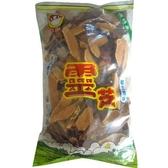【中埔鄉農會】靈芝切片實體(600公克x2包)