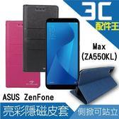Theabio ASUS ZenFone (ZA550KL) 亮彩隱磁側翻式皮套 側掀 掀蓋 支架 磁扣 保護套/手機殼