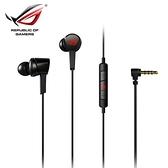 【ASUS 華碩】ROG Cetra Core 入耳式電競耳機