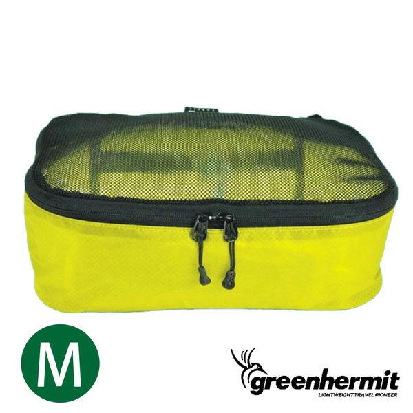 GREEN HERMIT 蜂鳥 超輕衣物收納網袋-M-水芹綠 TB2112 旅行 出國 打工度假