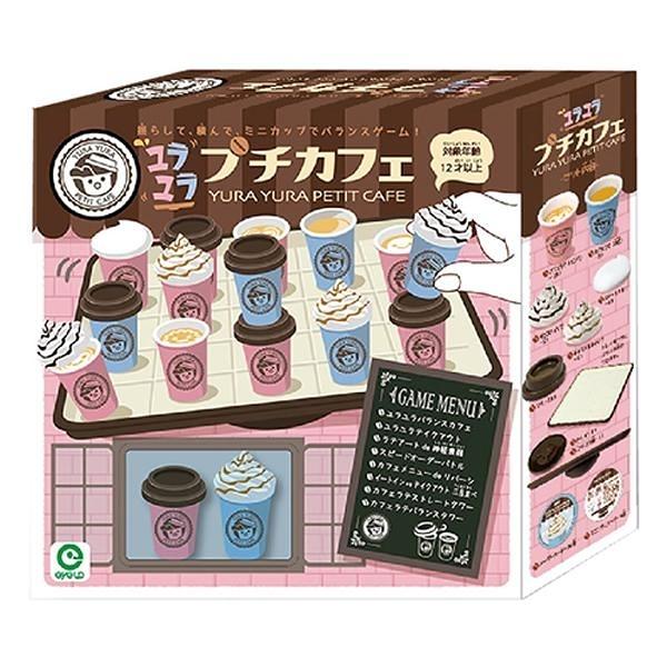 《 日本 EyeUp 》咖啡杯平衡遊戲 / JOYBUS玩具百貨
