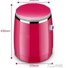 洗衣機系列 迷你微型小洗衣機小型宿舍家用...