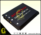 ES數位館 Casio Z2200 Z2300 Z3000 ZR10 ZR15 ZR50 ZR55 專用 NP-110 NP-160 電池 NP110 NP160