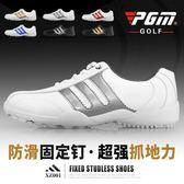 PGM 高爾夫球鞋 男士款運動鞋子 超輕固訂釘防水休閒鞋 英雄聯盟