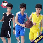 兒童籃球服男童運動套裝夏季2018新款中大童速干背心男孩加肥加大【尾牙交換禮物】