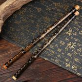 笛子 苦竹笛子gf調樂器玉屏學生兒童成人初學者迪子專業演奏橫笛正品YYS 【創時代3C館】