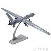飛機模型 特爾博MQ-1MQ-9捕食者無人機偵察機仿真合金軍事模型禮品YYJ 卡卡西