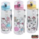 【收藏天地】正版授權*Hello Kitty 彈蓋附吸管水壺(3款) / 送禮 卡通 可愛 裝飾 禮品 正版