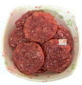 【吉嘉食品】蜜汁月圓肉乾.肉干 600公克{405010111}[#600]