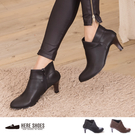 [Here Shoes]2色 小側開皮革質感 打造完美腳踝 OL知性必備 中細跟短靴 ◆MIT台灣製─KNW6879