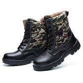勞保鞋棉鞋 防寒加絨保暖冬季雪地靴高幫鋼包頭工作實心耐磨防臭男 迪澳安娜