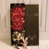 玫瑰花束情人節送女友朋友生日禮物求婚表白仿真假花肥皂香皂禮盒WD至簡元素