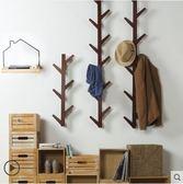 衣帽架 壁掛墻上臥室墻壁掛墻衣架創意門後衣服掛鉤客廳實木衣帽架 綠光森林