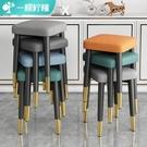 北歐輕奢靠背餐椅家用可疊放餐桌椅子現代簡約網紅鐵藝化妝小凳子 「中秋節特惠」