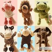 卡通動物手偶親子遊戲套手玩偶毛絨安撫玩具猴子老虎兒童禮物 育心館