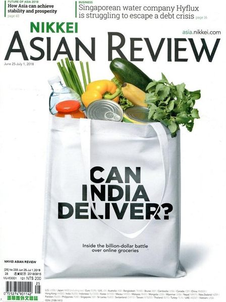 NIKKEI ASIAN REVIEW 0625-0701/2018 第233期