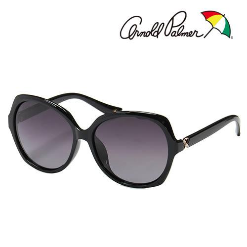 【花雨傘Arnold Palmer】 女款偏光太陽眼鏡 AP11694-C025