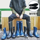雨鞋 男士水鞋雨靴男款防水鞋高筒中筒加絨雨鞋膠鞋水靴男18234【果果新品】