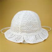 雙12盛宴 兒童帽子女童漁夫帽初生兒帽公主太陽帽白色繡花棉質嬰兒帽