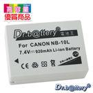 【電池王】Canon NB-10L / NB10L 高容量鋰電池 For PowerShot SX40 / SX40HS / SX40IS / SX50 HS ☆特價免運費☆