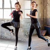 瑜伽服運動套裝女夏速干顯瘦短袖健身房健身服假兩件長褲修身提臀【快速出貨】