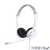 小學生中考英語口語聽力耳機電腦手機頭戴式耳麥兒童帶麥有線話筒 快速出貨