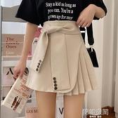 工裝裙春季2020年新款不規則A字半身裙女顯瘦高腰百褶裙短裙裙子 【端午節特惠】