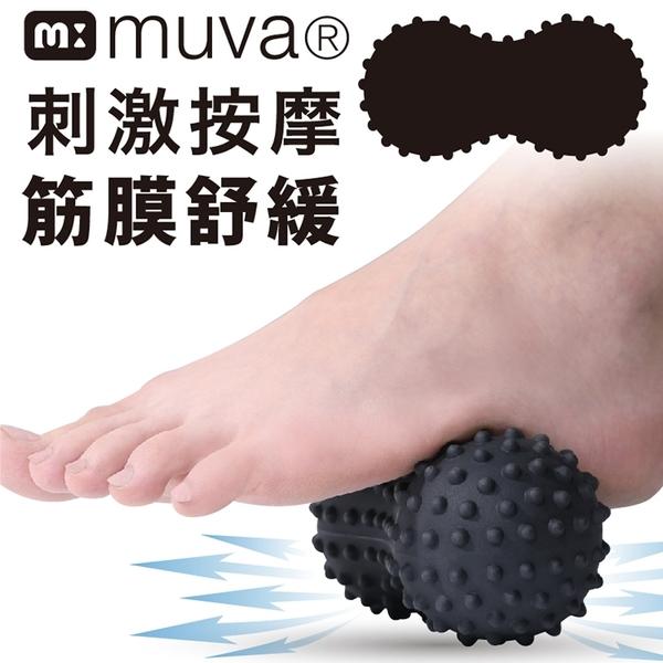 muva 黑金剛舒筋花生球一入 SA8ER02