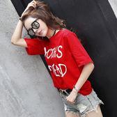 全館83折2019夏季新款韓版寬鬆紅色短袖t恤女休閒百搭大碼胖mm體恤女上衣