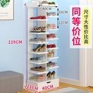 鞋架子鞋柜收納簡易門口放家用