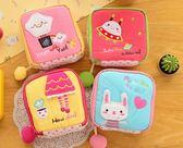 卡通可愛衛生棉包/收納包 zakka  零錢 韓國創意小包 小清新 鑰匙包 拉鏈 兔子