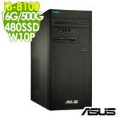 【現貨】ASUS電腦 M640MB i3-8100/16G/500G+480SSD/W10P 商用電腦