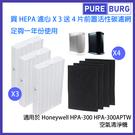 適用Honeywell HPA-300 ...