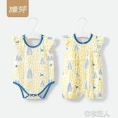 女寶寶新生嬰兒兒夏裝薄款連體包屁衣短袖連體對開可愛公主 布衣潮人